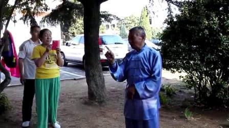 太极名家原乐志先生讲解推手(1)_高清