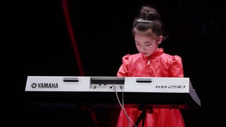 银河之星2020榆林选区:榆林市舞音艺术培训 陈禾洁 弹奏《哆来咪》