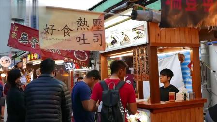 台湾路边小吃!正宗鸡蛋仔和土司面包!最好吃的甜品!