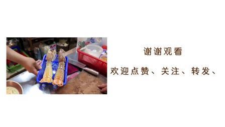 台湾路边小吃,铁板烧超大的皮皮虾,根本挡不住的美味!