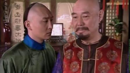 李卫当官2(第16集)[高清]_标清