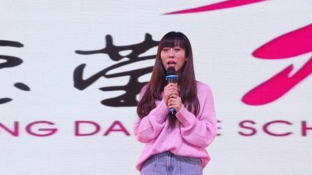 磐石市莹莹舞校2020文-舞主题晚会(四)