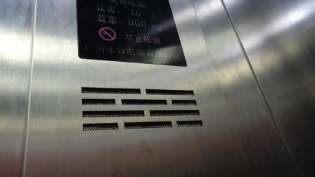 (我又回来啦)某酒店破杂牌电梯