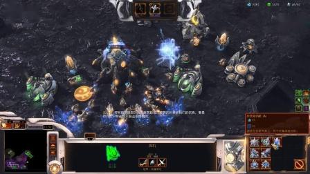 【新之助X小贱】StarCraftⅡ星际争霸II:随机合作任务#一大波丧尸靠近中