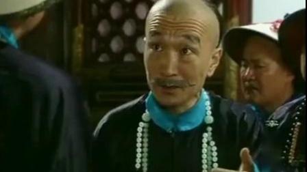 刘墉当殿辞官,和珅:你就这么走了,你走了以后我和谁逗着玩啊