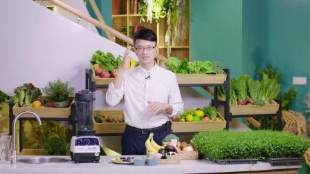王明勇老师示范减醣生酮的『牛油果瘦身蔬果精力汤』!