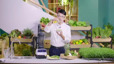 王明勇老师示范补充血气的『绿拿铁蔬果精力汤』!
