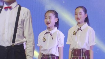 甘谷县魔法兔文化艺术培训中心—《中华少年》