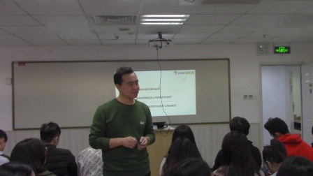 教师培训-教师责任心2