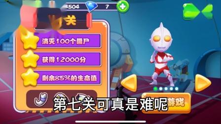 奥特曼游戏传奇 迪迦奥特曼80级达成,超古代战士顶级辅助