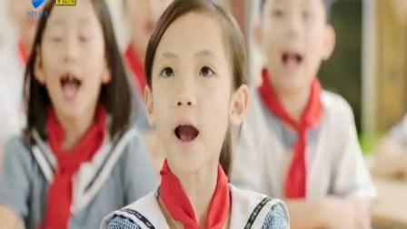 公益广告-文明出行 平安相伴(惠州一台)