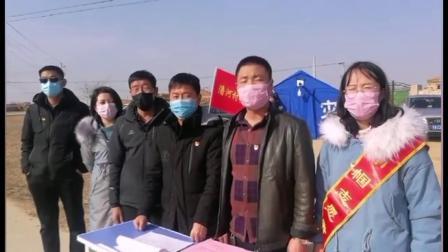 永宁县杨和镇疫情防控记录片