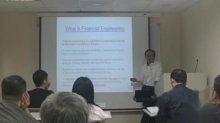 金融工程的定义、内容与范围