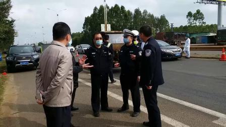 徐闻县公安局党旗在防控第一线高高飘扬