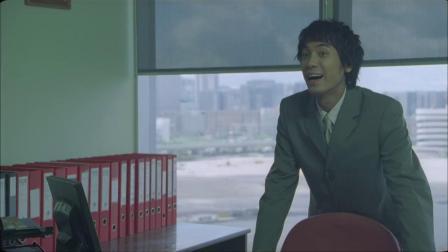 Office有鬼-普通话_超清