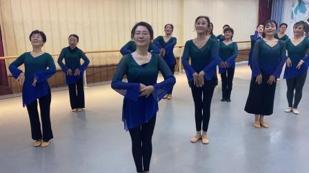 凰埔舞蹈艺术中心-春闺梦课间练习