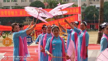 二班学员花伞旗袍秀《秋水伊人》  录制:lsh