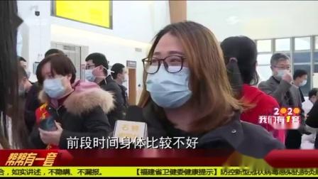 """向""""逆行者""""致敬!泉州石狮市总医院5名护士出征驰援武汉"""