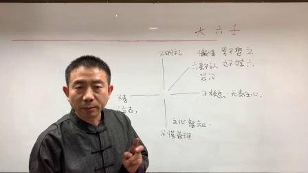 刘恒面相:民间说男不娶五,女不嫁六是什么意思