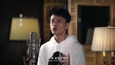 原铁道退役兵邴业富编辑歌曲《我的大中国》
