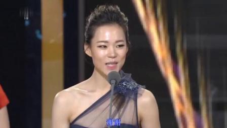 2013KBS演技大赏 短篇剧女演员奖韩艺璃 宝儿