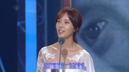 2013KBS演技大赏 网民奖朱元 黄静茵