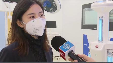 好消息,上海生产出了消毒机器人!!