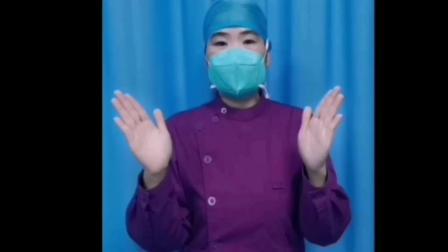 正定县人民医院隔离技术基本操作