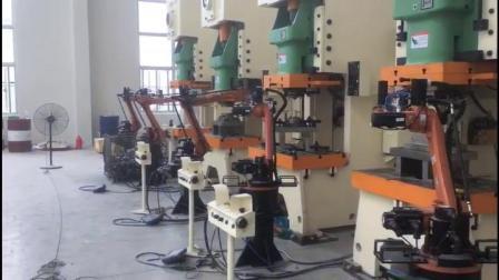 机器人冲压连线