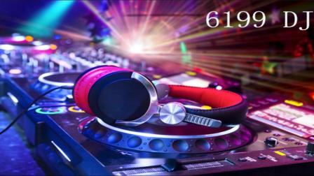 中文Club音乐继续跳舞私房串烧  6199 DJ