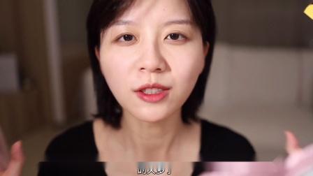 【TOT彩妆品牌店】自己烫睫毛高清教程