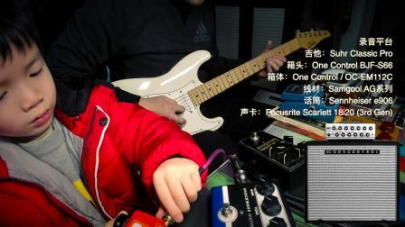 麦口罩的布鲁斯启蒙曲《Blues for Stevie》(谱+伴奏)
