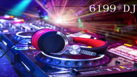 要求定做中文club慢摇串烧  6199 DJ
