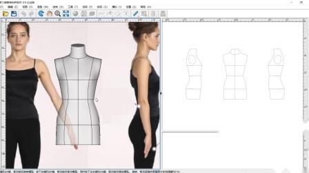 图易软件:人体造型-拍照量体.mp4
