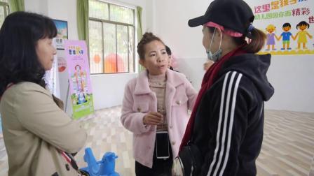 信宇摄制 2020.1.12 杨梅镇星光幼儿园揭牌仪式  高清