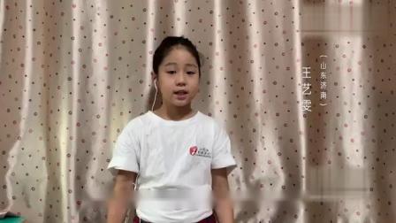 2020泪目!所有磨难都是劫后余生,全国80名孩子用歌声祝福英雄武汉