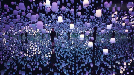 Forest of Resonating Lamps - Snow