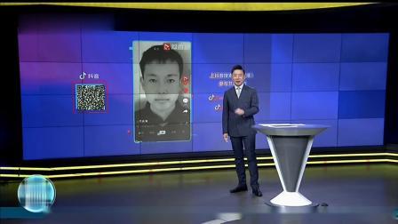 痛心!徐州26岁辅警倒在抗击疫情第一线