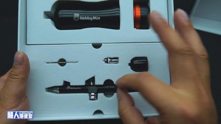 随时随地、想喷就喷!喵匠无线充电便携喷笔+气泵开箱