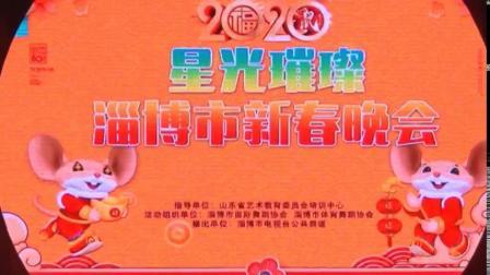 2020淄博市电视新春晚会  7. 朵儿开舞蹈培训学校 《水之灵》 20200119