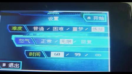 机甲旋风格斗大师中古掌机梦龙游戏彩色MC掌机游戏追随摩羯座试玩