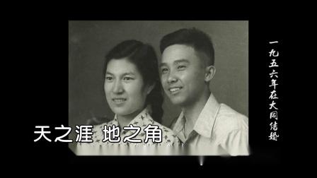 杨力一--送别--男歌手--国语--MTV--大陆--原版伴奏--高清--1--2