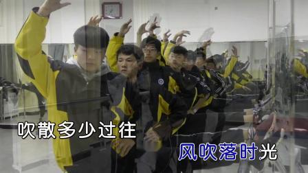 张军霞&包怀国--凉凉--合唱--国语--MTV--大陆--消音--高清--1--2