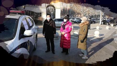 赤峰市元宝山区人民法院抗疫纪实