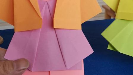折纸(女士职业套装),好玩的数学!