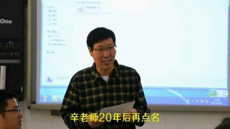 河北 安新中学94届高中6班毕业20周年聚会剪辑