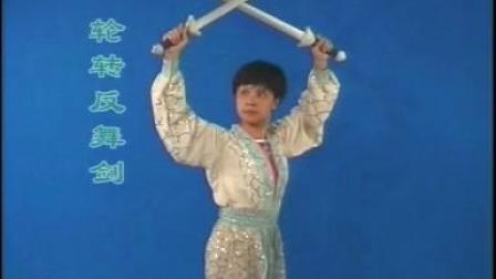 中国古典戏剧肢体语言-1