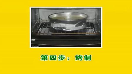 家常甜品的做法视频 妙手烘焙 轻乳酪蛋糕