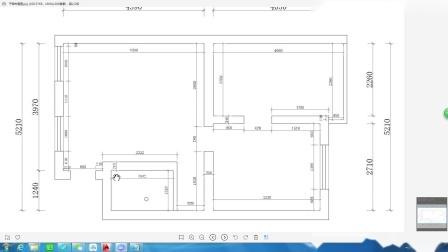 cad0基础快速画户型图