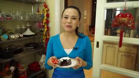 家常甜品的做法视频 巧克力熔岩蛋糕的做法